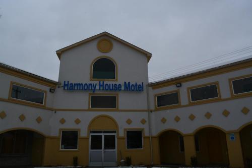 The Harmony House Photo