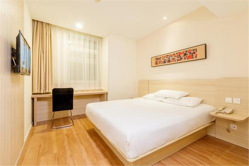 Hanting Hotel Beijing Wangfujing photo 18