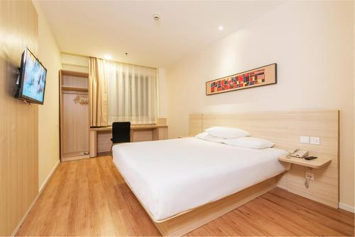 Hanting Hotel Beijing Wangfujing photo 20