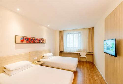 Hanting Hotel Beijing Wangfujing photo 24