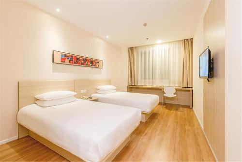 Hanting Hotel Beijing Wangfujing photo 26