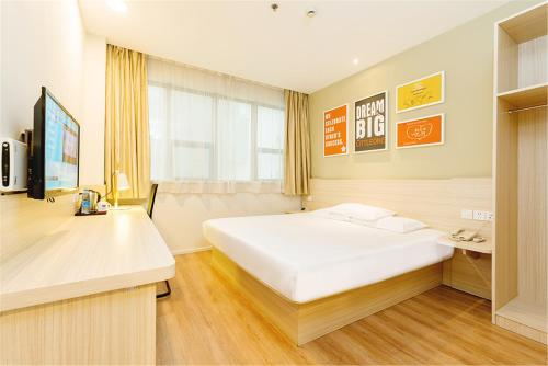 Hanting Hotel Beijing Wangfujing photo 40