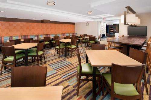 Fairfield Inn and Suites by Marriott Albany East Greenbush Photo