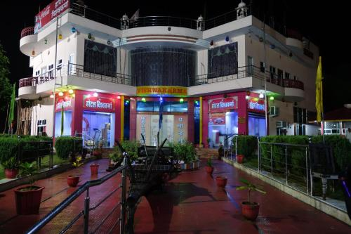 Vishwakarma Hotel And Restaurant