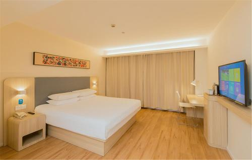 Hanting Hotel Beijing South Wukesong photo 47