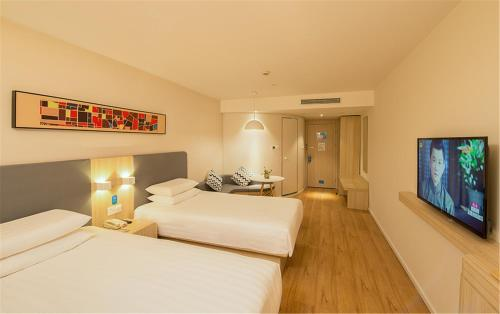 Hanting Hotel Beijing South Wukesong photo 48