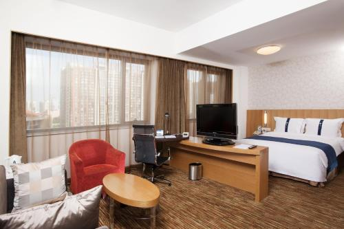 Holiday Inn Express Beijing Wangjing photo 7