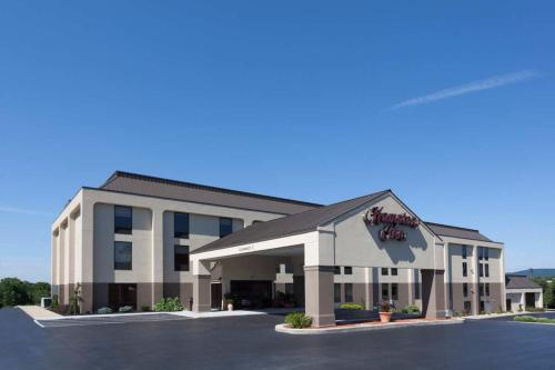 Hampton Inn Harrisburg/Grantville/Hershey Photo