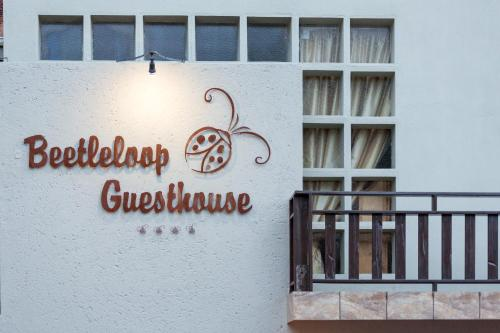 Beetleloop Guest House Photo