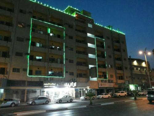 Al Eairy Apartments- Ihsa 1