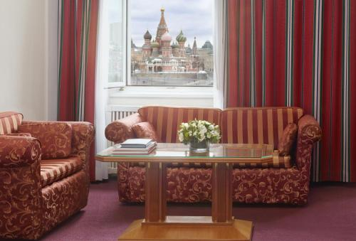 Hotel Baltschug Kempinski Moscow photo 33
