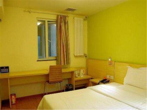 Beijing Shuangjing East Changan Hotel photo 6