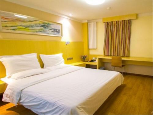 Beijing Shuangjing East Changan Hotel photo 7