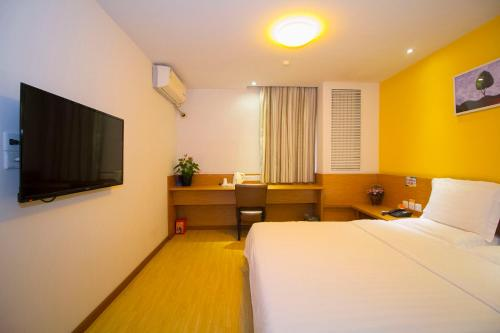 Beijing Shuangjing East Changan Hotel photo 16