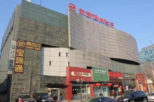 Beijing Shuangjing East Changan Hotel photo 19