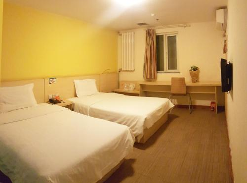 Beijing Shuangjing East Changan Hotel photo 21