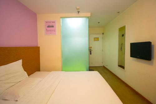 Beijing Shuangjing East Changan Hotel photo 23