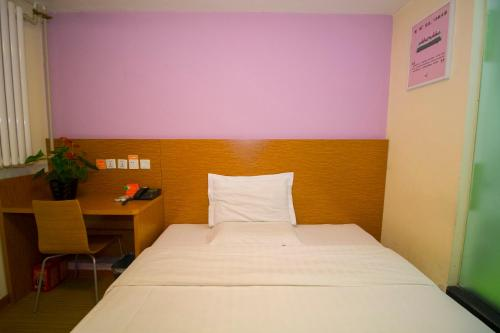 Beijing Shuangjing East Changan Hotel photo 25
