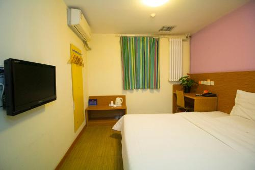 Beijing Shuangjing East Changan Hotel photo 28