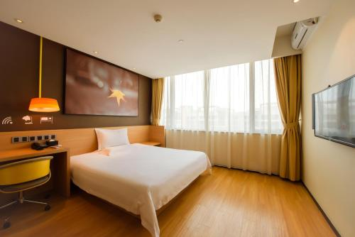 IU Hotel Suzhou Mudu Old Town Kaima Square photo 8