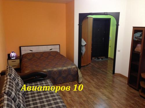 Hotel Apartment on Aviatorov 10