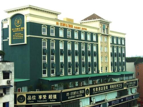 Inn Barsby Hotel Chengdu