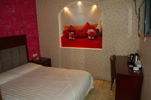 Beijing Chengtai Business Hotel photo 20