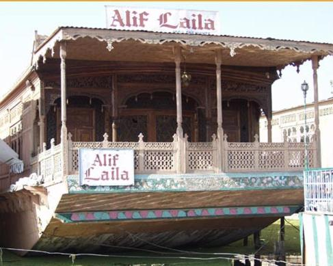 ALIF LAILA GROUP OF HOUSEBOATS
