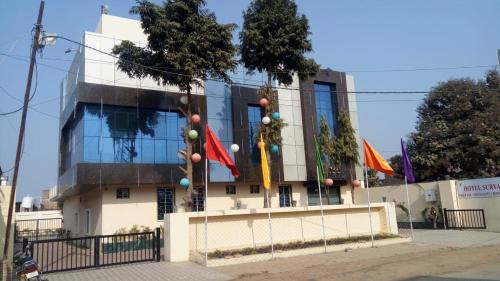 Hotel Surya , Datia