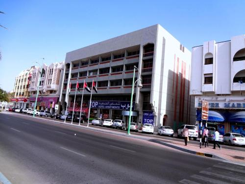 Top Hotel Apartment Al Ain