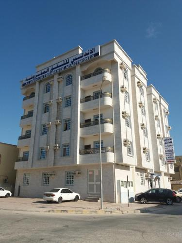 Al Andalus Furnished Apartments 2, Salalah