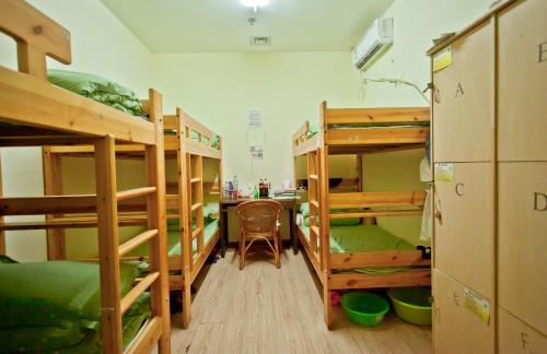 Peking Uni Youth Hostel photo 17