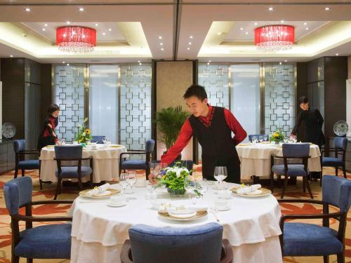 Grand Mercure Beijing Central photo 36