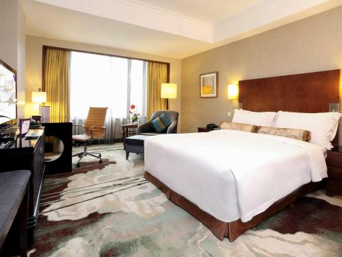 Grand Mercure Beijing Central photo 42