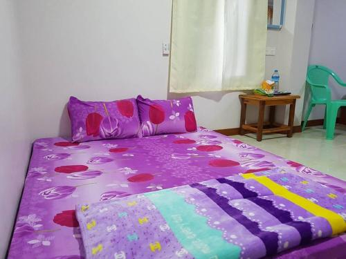 Marn Guest House