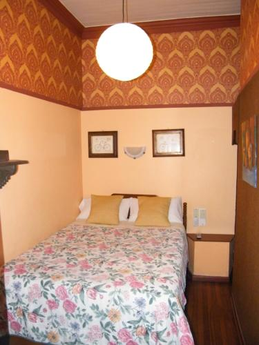 Guest House Mery Photo