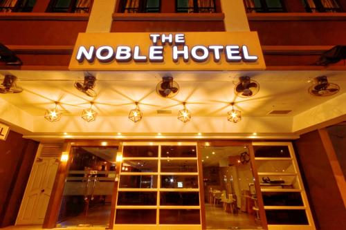 The Noble Hotel photo 1