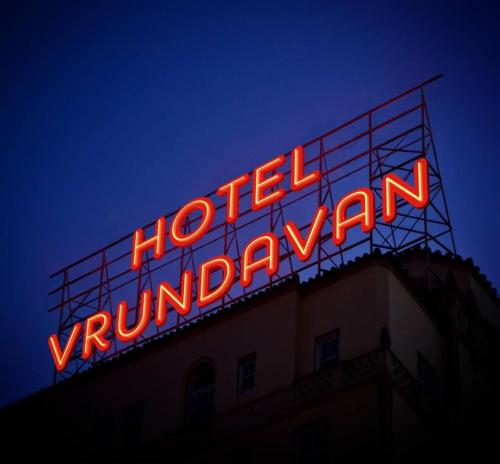 Hotel Vrundavan And Guest House