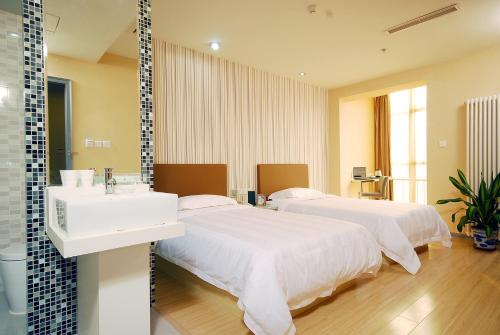 CYTS Shanshui Trends Hotel Beijing West Railway Station photo 10
