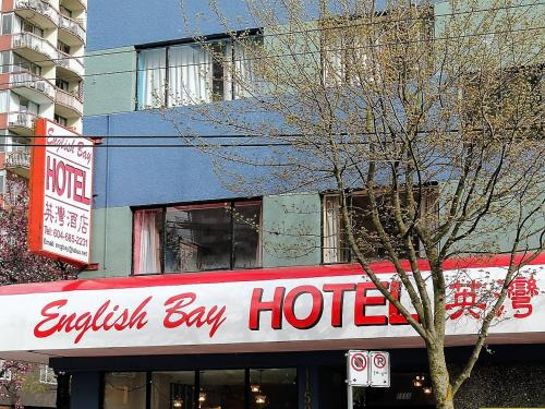 English Bay Hotel Photo