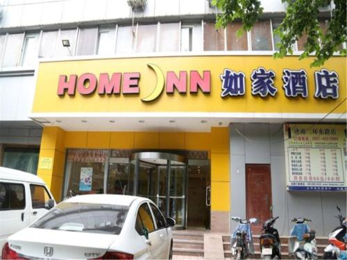 Hotel Home Inn Ji'nan East Erhuan Road Honglou Plaza