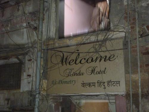Hotel Welcome Hindu Hotel thumb-3