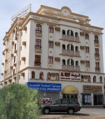 about Al Reef Hotel Suites info