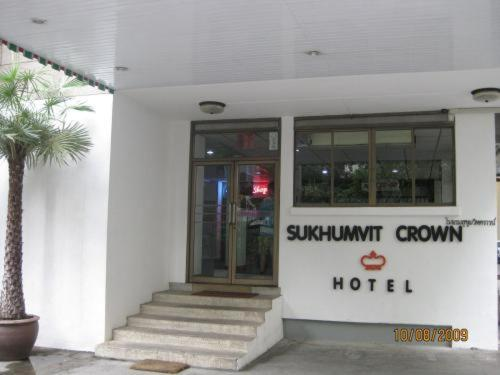 Sukhumvit Crown Hotel Photo