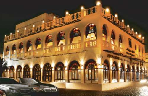 about Hotel Souq Waqif info