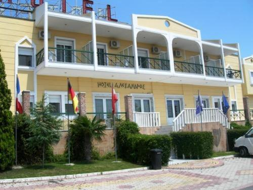 Hotel Alexandros Photo
