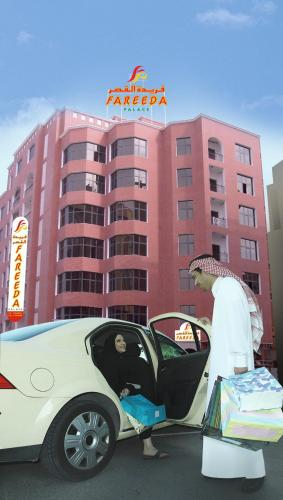 about Fareeda Palace Apartments info