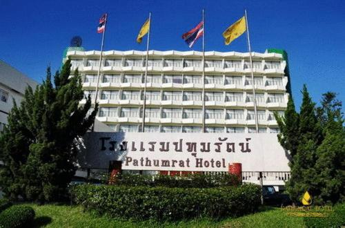 Pathumrat Hotel, Ubonratchathani Photo