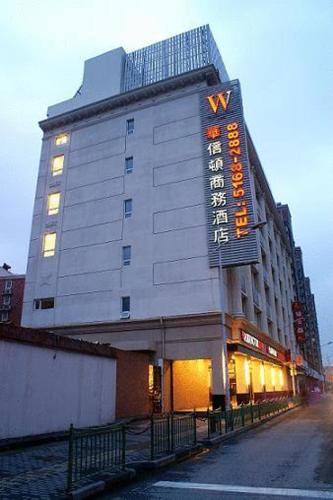 Shanghai Washington Inn Photo