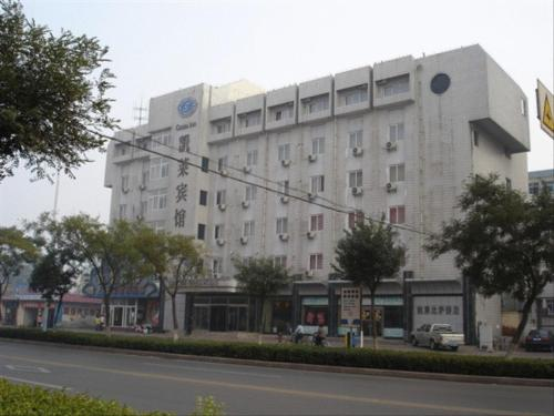 about Gloria Inn Qinhuangdao info